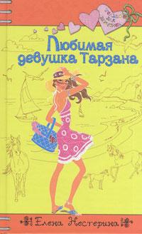 Книги которые прочла я! ElenaN3