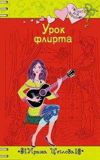 Моя библиотека (что читаю, а что буду читать...) Irina19