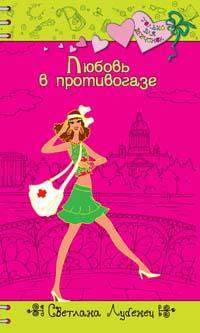 Блоги SvetlanaL29