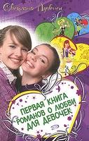 Моя библиотека (что читаю, а что буду читать...) Svetlana1