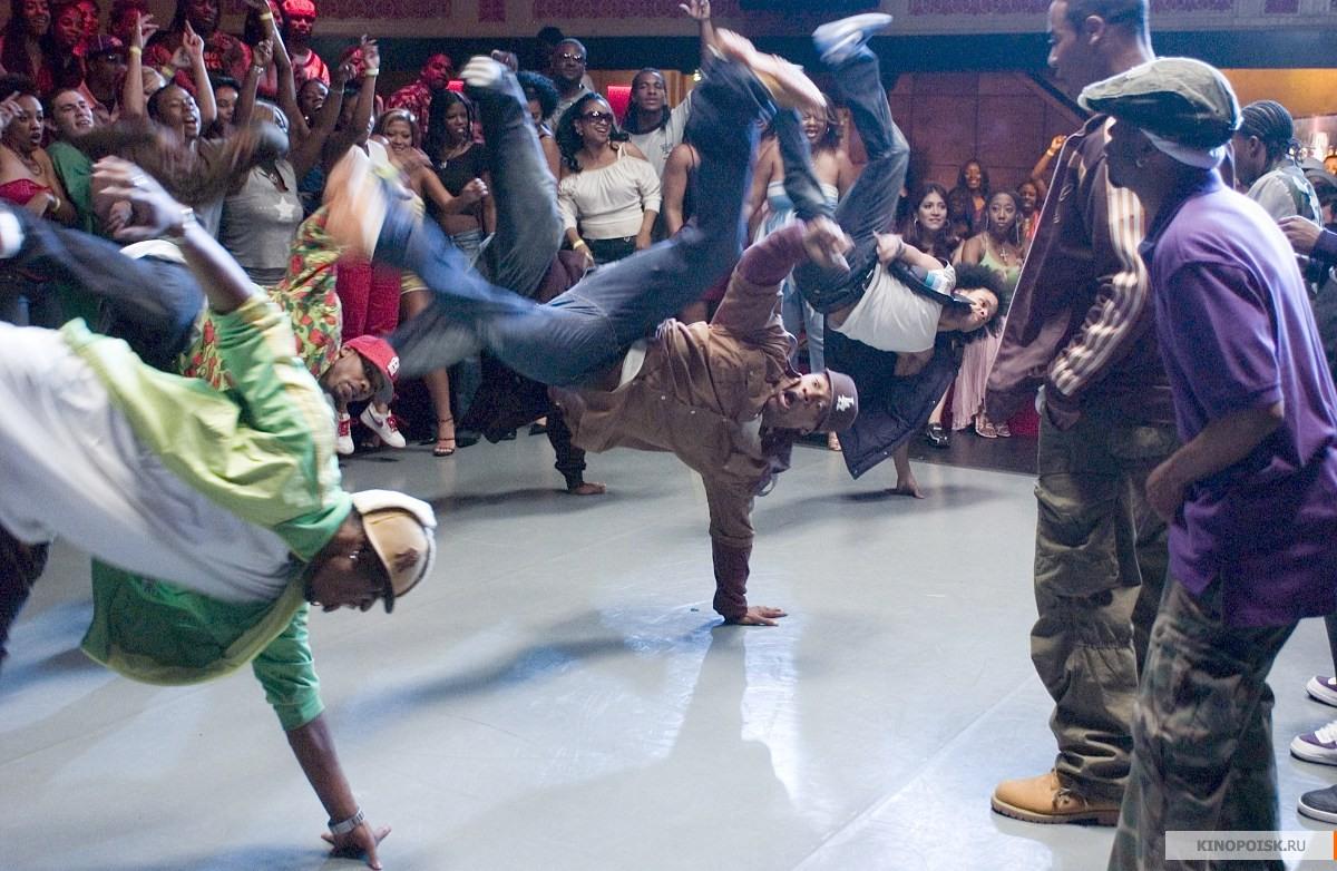 Это школа бальный танцев кляра минус слушать