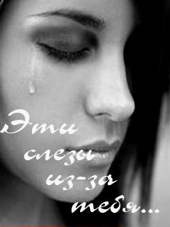 http://exmo-girls.ucoz.ru/_fr/2/8784706.jpg